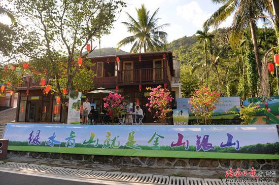 图为吊罗山国家森林公园旅游公路旁的休闲驿站。海南日报记者王凯