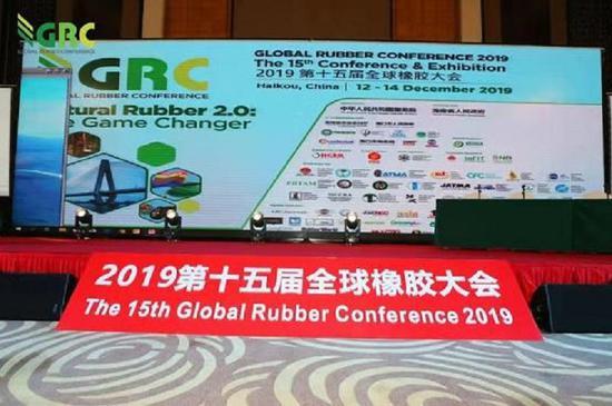 """""""全球橡胶大会""""首次在中国举办"""