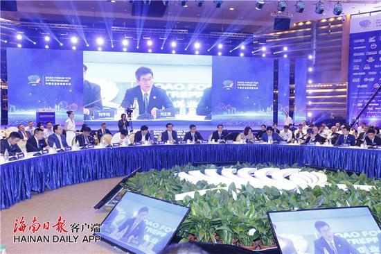 2018中国企业家博鳌论坛现场。海南日报客户端记者陈若龙 摄
