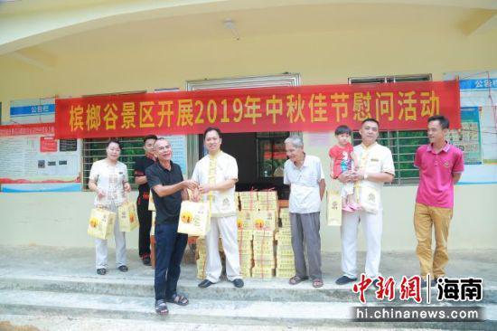 槟榔谷中秋慰问村民员工 2000余份月饼送农家暖心
