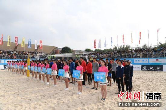 2019全国沙滩排球巡回赛总决赛在海口开赛