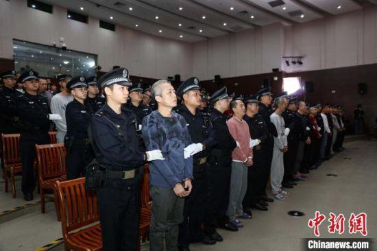 海南196人涉黑案一审宣判 黄鸿发被判死刑