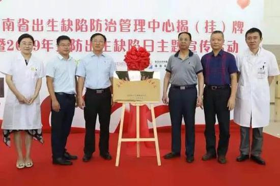 海南省妇女儿童医学中心:预防出生缺陷,我们在努力