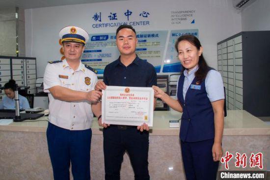 海南发出首张综合审批自贸港消防安全许可证