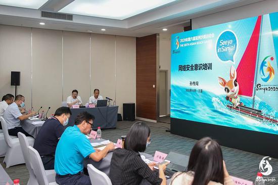 亚沙委举行网络安全意识培训