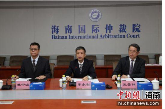 海南国际仲裁院与新加坡国际仲裁中心签合作备忘录