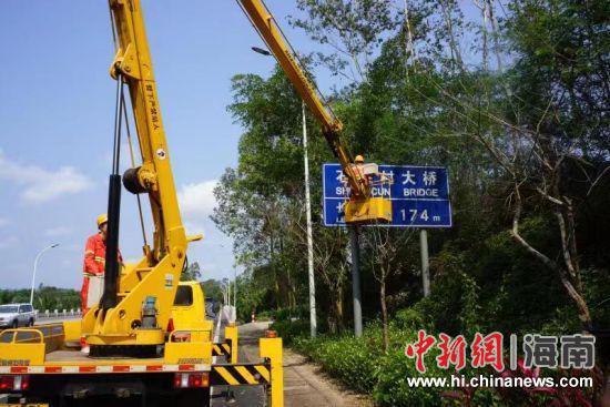 海南省公路管理局开展博鳌年会路面服务保障工作