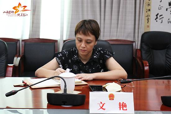 文艳出席会议(李科爽摄)