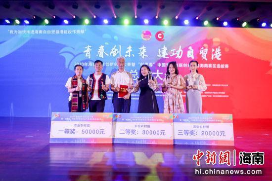 2020年海南青创大赛落幕 参赛项目获百余份创业园区邀请