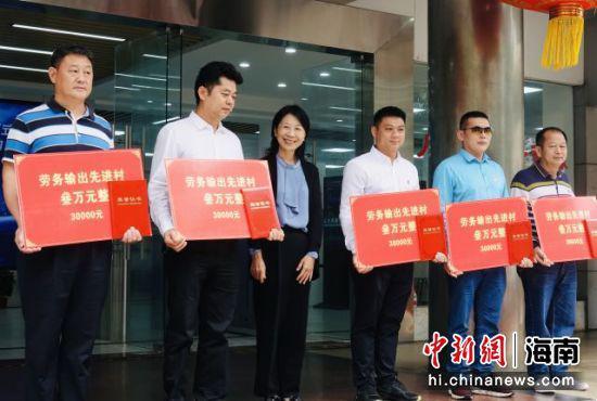 """2021海(hai)南""""春風行動""""啟動 省(sheng)重點項(xiang)目ke)笠嫡釁富(fu)鶉 /></a></div><div class="""