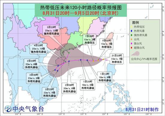 新热带低压路径指向海南 或加强