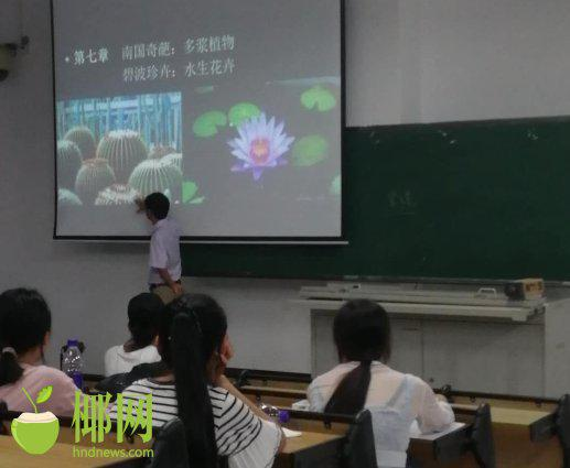 """我省高校将""""海南元素""""""""引入课"""