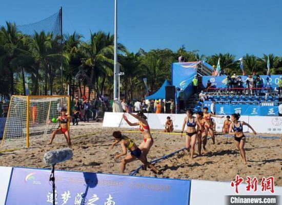 沙滩手球项目首次走进三亚 八支队伍逐冠天涯海角