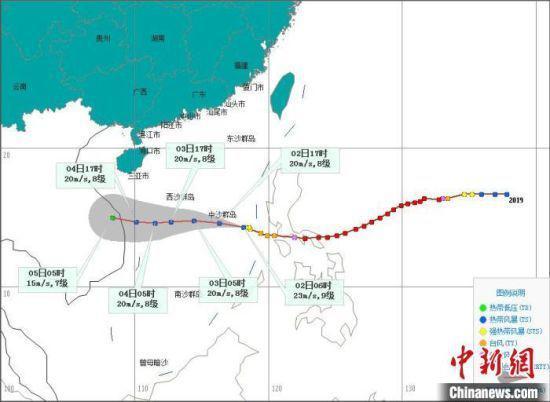 """台风""""天鹅""""已减弱西行 2日至5日海南迎强风雨"""