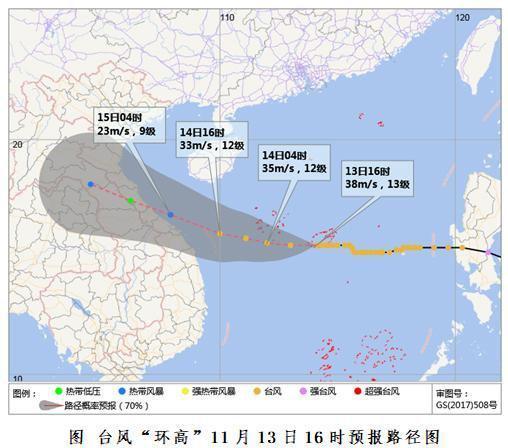 海南省气象服务中心 供图