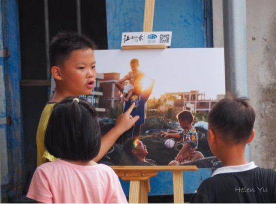 澄迈千年渔港首迎公益影像展