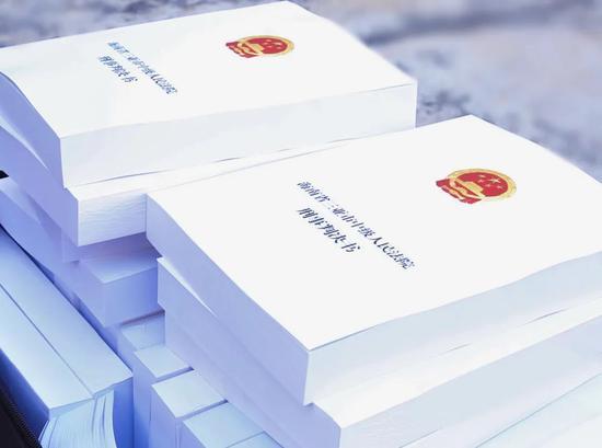 关于被告人刘某鸯等49人的刑事判决书