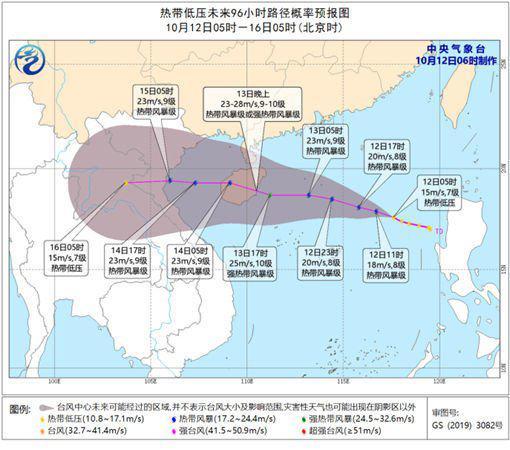 16号台风即将生成 13日晚上或登陆海南
