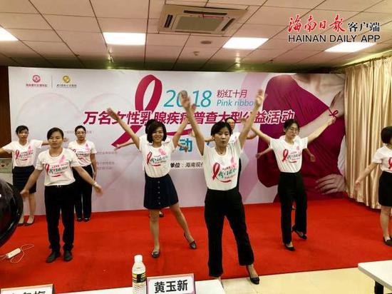 """医务人员和志愿者同跳""""乳房保健操""""。记者刘冀冀 摄"""