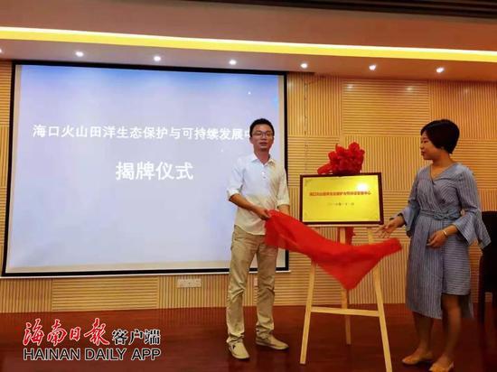 ↑海南6支专业志愿服务队伍揭牌成立。海南日报客户端记者 肖帅 摄
