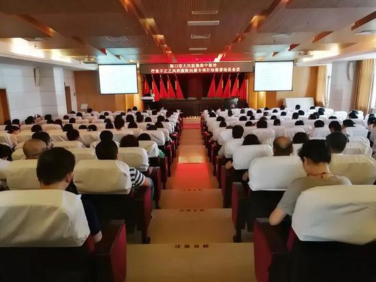 http://www.yhkjzs.com/tiyuhuodong/13537.html