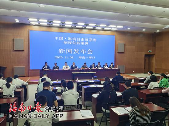 海南自贸港第九批制度创新案例发布