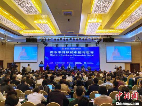 """国内外专家学者聚海口探讨""""高水平开放的中国与世界"""""""