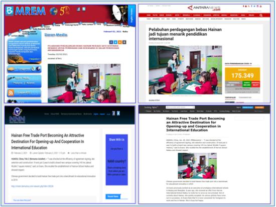 马来西亚新闻社、印尼安塔拉通讯社、NNN通讯社、Seeking Alpha刊文截图。