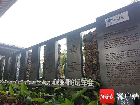 公园内一角。记者 苏桂除 摄