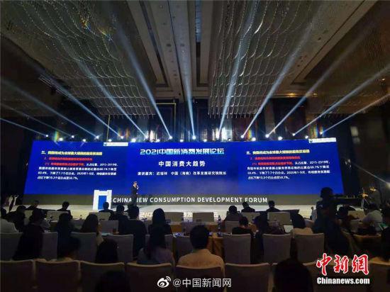 迟福林:中国将成为全球最大的商品消费市场