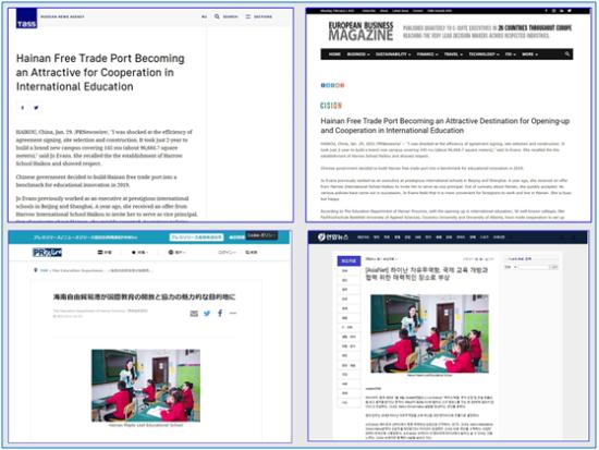 俄塔社、欧洲商业杂志网、日本共同社、韩联社刊文截图。