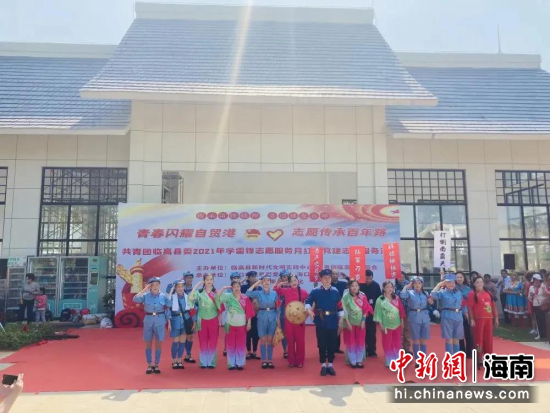 临高县开展系列志愿服务活动 掀起学雷锋热潮