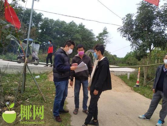 http://www.gyw007.com/nanhaixinwen/458389.html