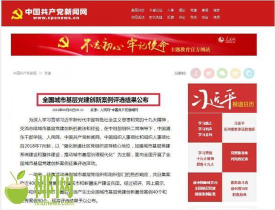 http://www.yhkjzs.com/shishangchaoliu/25198.html
