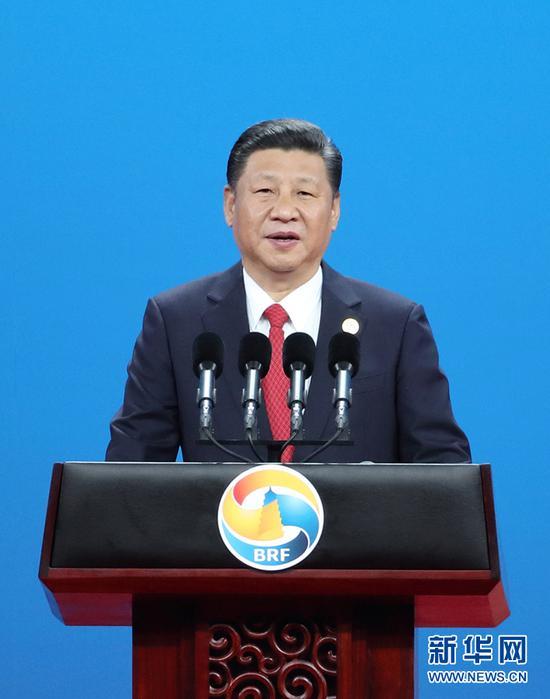 """习近平出席""""一带一路""""国际合作高峰论坛开幕式并发表主旨演"""