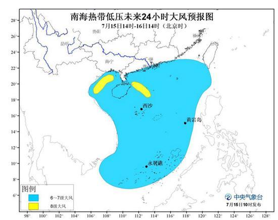 低压和西南季风的共同影响,南海大部,北部湾,琼州海峡,广东沿海,海南
