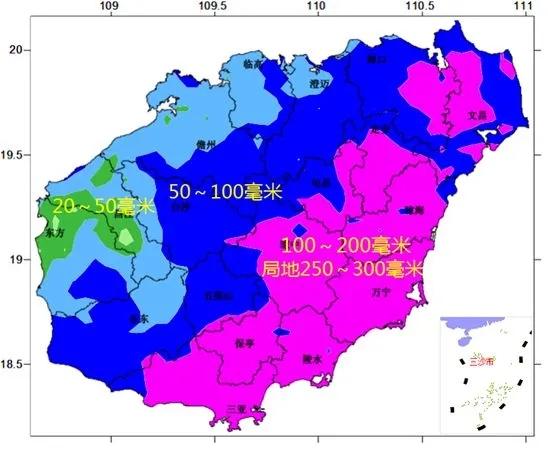 海南启动防汛防风Ⅳ级应急响应!