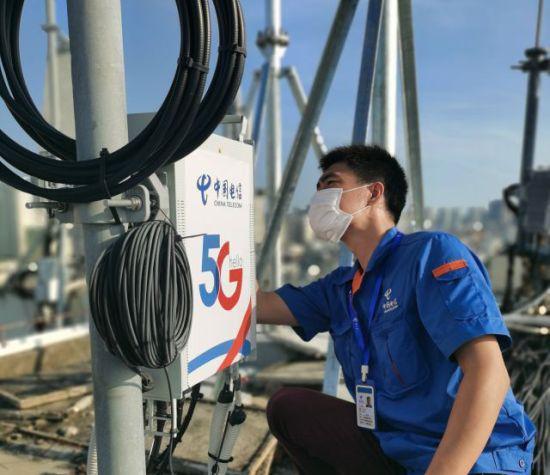 中国电信三亚分公司5G助力2020全国改善医疗服务区域宣讲会通信保障