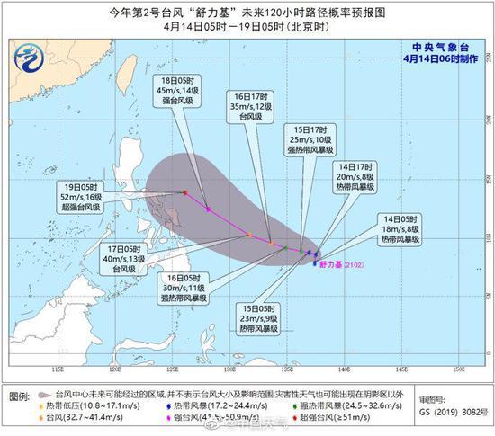 """第2号台风""""舒力基""""已生成 未来三天对我国海区无影响"""