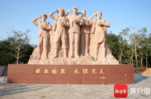 """""""红耀儋州""""发现红色之美大型融媒体传播活动即将启动"""