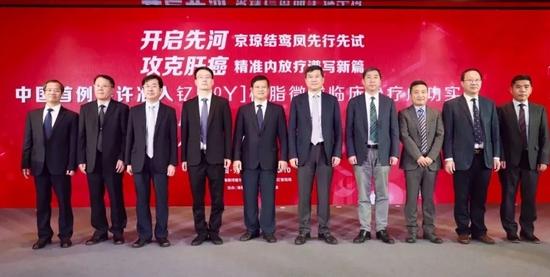 开创先河!中国首例特许准入钇[90Y]树脂微球临床治疗肝癌手术在海南乐城成功实施