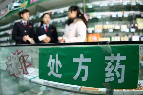 海南:医保定点零售药店必须配备1位执业药师