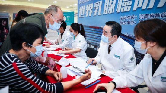 海南省肿瘤医院组织乳腺癌多学科诊疗提升医疗服务