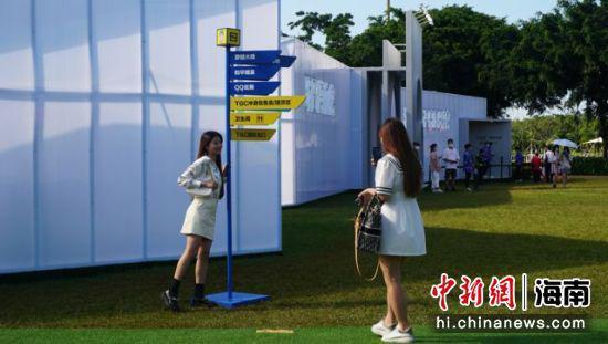 市民游客打卡体验2020TGC腾讯数字文创节。 符宇群摄