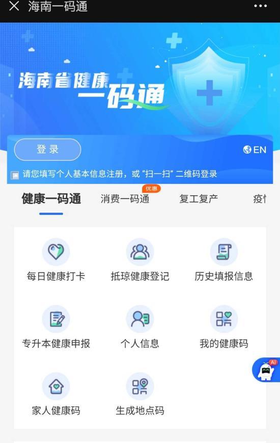 http://www.edaojz.cn/caijingjingji/759044.html
