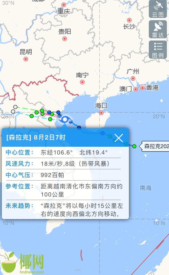 """《【摩登2娱乐线路】远去了!台风""""森拉克""""对海南陆地影响基本结束》"""