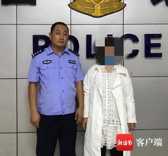 犯罪嫌疑人周某被警方抓获。