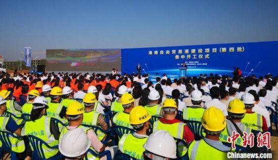 11月13日,海南举行自贸港建设项目(第四批)集中开工仪式。 尹海明 摄