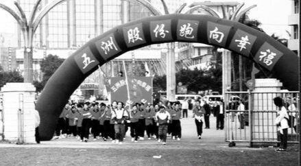 海口椰树门广场7年后重启 承载几代人记忆的它有何前世今生?