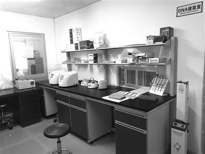 DNA提取室